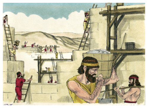 Book_of_Nehemiah_Chapter_3-1_(Bible_Illustrations_by_Sweet_Media)